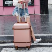 旅行箱 韓版行李箱女小清新20拉桿箱男萬向輪大學生密碼箱20寸旅行箱皮箱 唯伊時尚