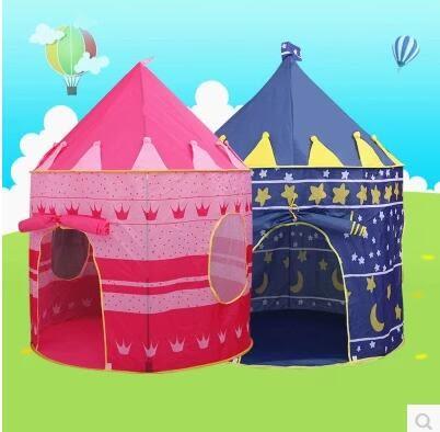 兒童遊戲帳篷小孩房子公主城堡屋 寶寶室內蒙古包玩具幼兒園家用