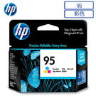 HP C8766WA NO.95原廠彩色墨水匣 適用OJ100/470b/DJ460cb/5740/6540/6840/9800/PS7830/B8330/PS8450(原廠品)