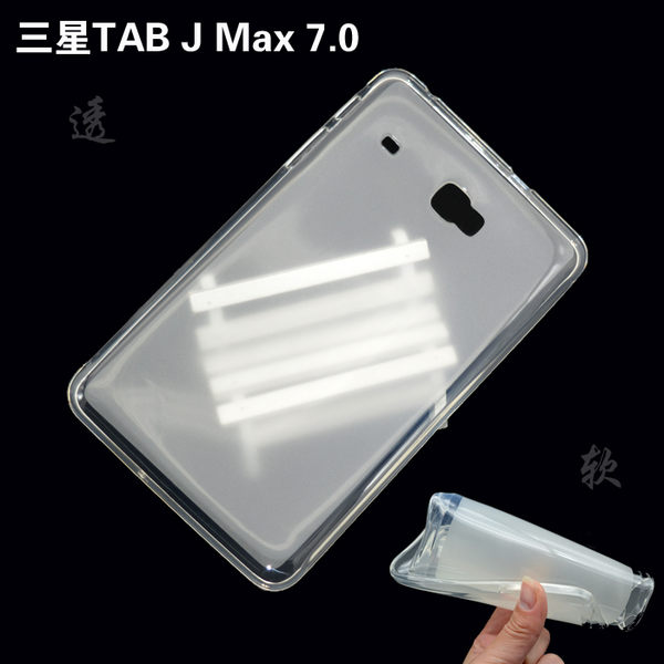 King*Shop~三星Tab J Max 7.0平板電腦保護套T285YZ/D超薄軟外殼 防摔矽膠套