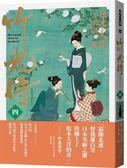 竹光侍(4)