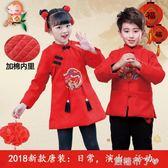 元旦兒童喜慶演出服女童唐裝表演服中國風舞蹈服裝幼兒寶寶拜年服 焦糖布丁