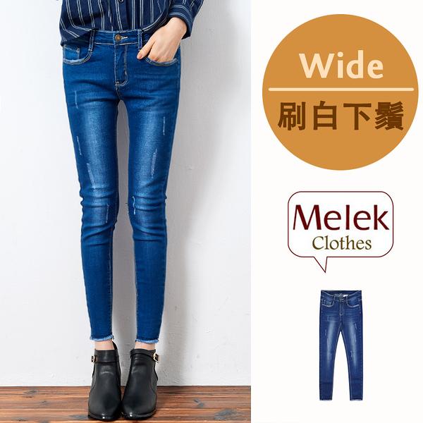 Melek 長褲類 (共1色) 現貨 【D01008646-17-S~XL】女長褲7抓刷白藍 牛仔褲/窄管/刷白/抓痕/造型