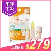 YuskinA 悠斯晶 護唇膏(3.5g)【小三美日】原價$300