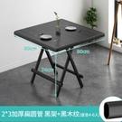 餐桌 家用小戶型現代簡約吃飯小飯桌子長方形出租房實木餐桌椅組合TW【快速出貨八折鉅惠】