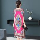 中大尺碼洋裝 夏季民族風棉綢寬鬆連身裙休...