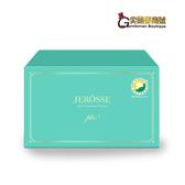 【3盒入+分期0利率】升級版JREOSSE婕樂纖 纖纖飲Plus 賣場另售 爆纖錠 纖酵宿 益生菌 潘朵娜