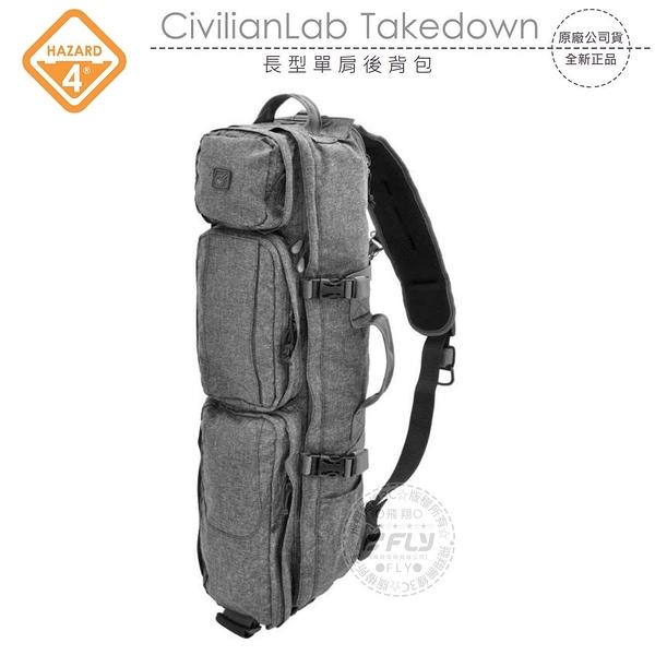 《飛翔無線3C》HAZARD 4 CivilianLab Takedown 長型單肩後背包│公司貨│多功能出遊包