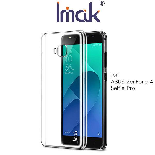 ☆愛思摩比☆Imak ASUS ZenFone 4 Selfie Pro ZD552KL 羽翼II水晶保護殼 透明硬殼