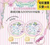 Econeco 夢幻馬戲團空氣感蜜粉珠光白皙色