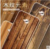 華碩 ZD520KL 纯彩復古仿木彩繪手機殼
