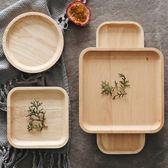日式木質茶杯木盤茶盤長方形托盤早餐盤 櫸木水果面包小盤子  居家物語