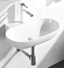 【麗室衛浴】造型盆C-364-4-1 薄...