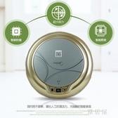 掃地機器人自動吸塵器超薄智能家用地寶防跌TA6141【雅居屋】