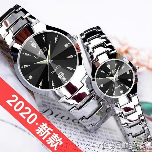 韓版簡約時尚手錶女士學生手錶男士女錶石英情侶防水超薄非機械錶 1995生活雜貨