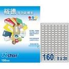 《享亮商城》US0256-20 多功能標籤(27) Uuistat(20張/包)