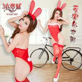 角色扮演兔女郎服 Sexy Bunny!三件式性感網紗兔女郎裝 - 含絲襪﹝紅﹞內睡衣 女衣【531011】