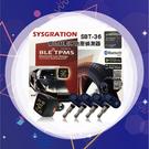 【伍特】SYSGRATION 系統電子 SBT-36 低功耗藍牙胎內式胎壓偵測器