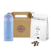 MoliFun魔力坊 316輕量真空保溫瓶(晴空藍)送凱飛咖啡豆半磅牧童莊園中烘焙