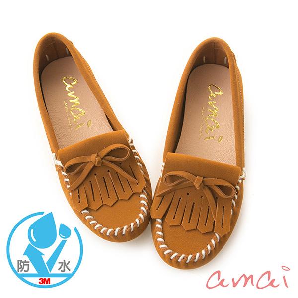amaiMIT台灣製造。《3M防水麂皮》流蘇內增高豆豆鞋 深棕