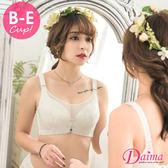 內衣 (B-E) 完美包覆透氣機能美胸內衣(白色)【Daima黛瑪】