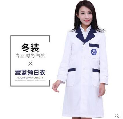 韓版醫生白大褂冬裝醫院美容服男半永久工作服【藏藍領白衣】