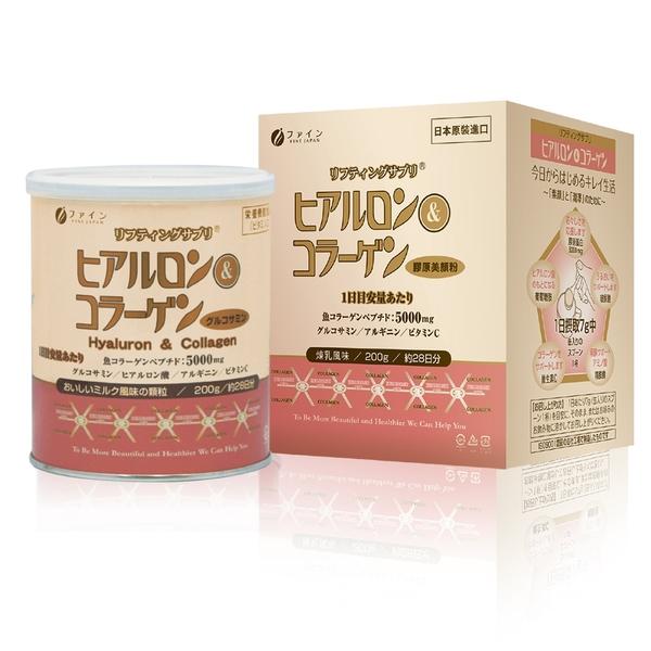 安博氏 Fine膠原美顏粉 200g 獨家配方無腥味 日本原裝進口 美容養顏 肌膚水嫩