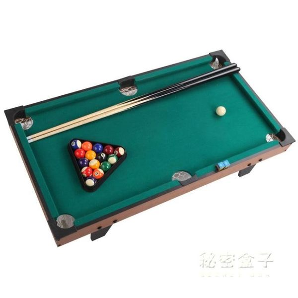 TZY兒童專用台球桌 小孩娛樂台球 桌球玩具  生日禮物 秘密盒子igo