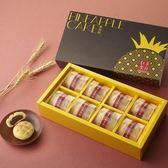 紅豆食府SH.菠蘿土鳳梨酥(8入/盒)﹍愛食網