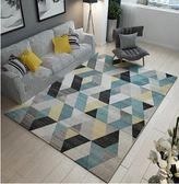 定制            北歐ins地毯客廳地毯臥室簡約現代茶幾墊床邊房間家用長方形定制