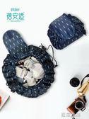 蓓安適懶人化妝包抽繩收納包便攜化妝品收納袋多功能旅行洗漱包 藍嵐