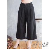 【ef-de】激安 裸踝壓摺紋長褲寬褲(黑/深藍)