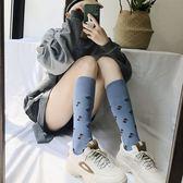 及膝襪女天藍撞色拼接長筒小腿襪堆堆襪【南風小舖】