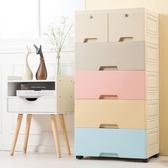 收納柜 加厚大號塑料抽屜式收納櫃子寶寶衣櫃玩具多層嬰兒童五斗櫃儲物箱 莎拉嘿幼