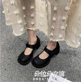 娃娃鞋 春款復古粗高跟瑪麗珍大頭鞋女網紅同款學院風小皮鞋娃娃單鞋 【母親節特惠】