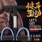 拉力器擴胸器男多功能運動家用健身器材tz4770【歐爸生活館】