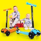 兒童小孩滑板車瑞士寶寶滑板車5歲3歲三輪...