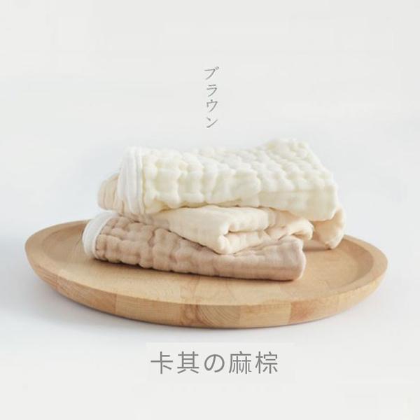 4條裝 口水巾【JF0085】DL高密度植物印染寶寶純棉紗布巾 口水巾 手帕 擦手巾 幼稚園毛巾