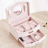 首飾盒 公主 歐式 韓國雙層手飾品帶鎖首飾收納盒 耳環耳釘飾品盒 3色