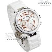 GOTO 羅馬簡約時刻三眼陶瓷腕錶 雙配色 珍珠螺貝殼面盤 銀x白 藍寶石水晶 女錶 GC0052M-22-241