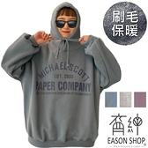 EASON SHOP(GW9002)實拍OVERSIZE大字母小高領連帽長袖T恤女上衣服寬鬆落肩麻灰色加絨加厚大學T寬版