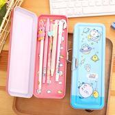 店慶優惠三天-兒童雙層筆盒 小學生男女孩創意多層鉛筆盒
