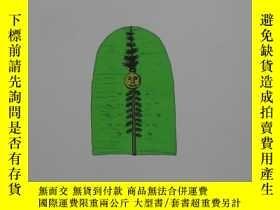 二手書博民逛書店Ritual罕見Texts of the Last Traditional Practitioners of Na