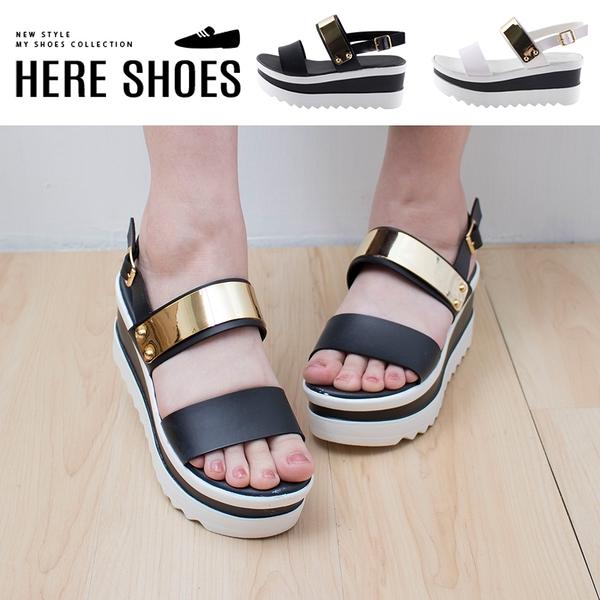 [Here Shoes] MIT台灣製 前4.5後7.5cm涼鞋 氣質百搭ㄧ字寬帶金屬感 楔型厚底圓頭扣帶涼拖鞋-KGA5908