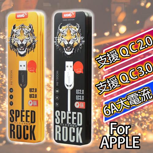 HANG Lightning 8pin 6A閃充高速傳輸線 FOR iPhone X /8 PLUS等