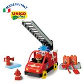 義大利 Unico 主題系列-消防車組/積木-20pcs