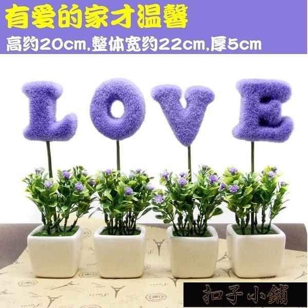 風北歐客廳仿真綠植物小盆栽假花室內盆景裝飾品擺件創意11-15【全館免運】