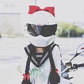 頭盔飾品 抖音網紅摩托車來夢學姐頭盔蝴蝶結裝飾女可愛裝飾物辮子機車馬尾 夢藝家