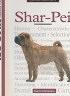 二手書R2YBb《A New Owner s Guide to Shar-Pei