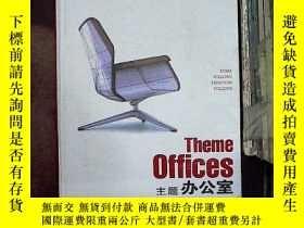 二手書博民逛書店Theme罕見Offices 主題辦公室Y180897